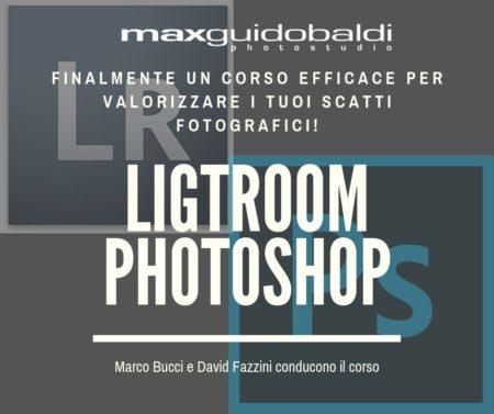Lightroom e Photoshop: finalmente un corso che funziona!